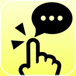 外国人旅行者との多言語コミュニケーションツール えどなび Ipad版をリリース 株式会社ネクストビジネスシステム プレスリリース配信代行サービス ドリームニュース