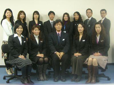 民間教育機関での職業訓練 | TOKYOはたらくネット