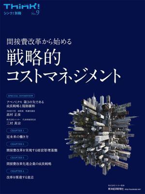 正社員の転職・求人情報 - 埼玉県 求人ボックス|土日休み