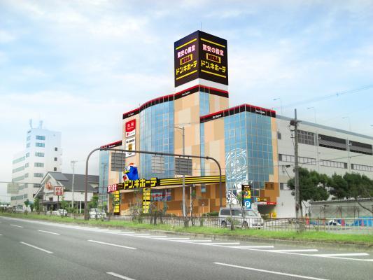 2015 年3月20 日(金) 大阪府松原市に『MEGA ドン・キホーテ松原 ...