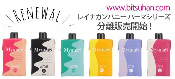 プロ向け美容材料の通信販売サイト「美通販」が、人気の ...