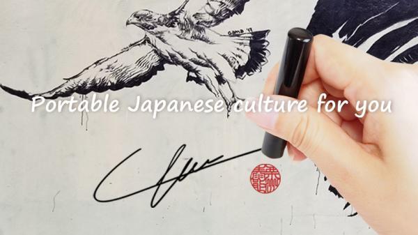 外国人向け漢字印鑑作成サービス「Get Your Kanji」の提供開始 ...