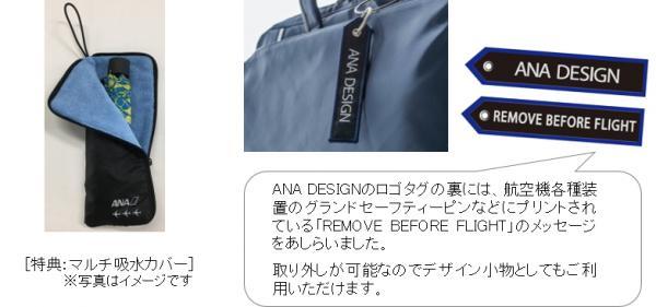 dca4c0ccd77f ANA STORE/ANAショッピングA-styleがセレクトする商品やオリジナル開発商品を取り扱うANA公式のショッピングサイト。 ANAマイレージクラブ会員を対象に、搭乗によって  ...