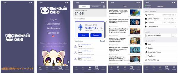 株式会社スマートアプリ