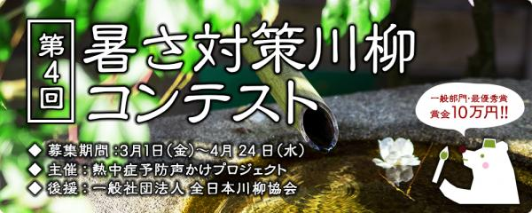 株式会社ジャパンデザイン