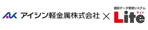 株式会社エヌ・エイ・シー