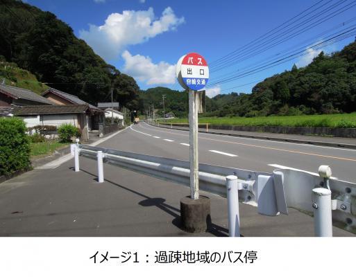 株式会社デザインワン・ジャパン (DesignOne Japan, Inc.)