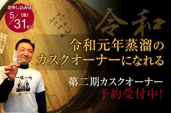 長浜浪漫ビール株式会社