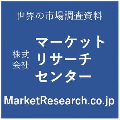 株式会社マーケットリサーチセンター