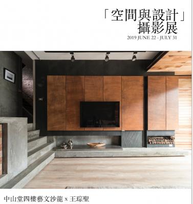 Milu Design Co.,Ltd.
