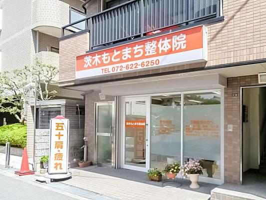 株式会社神戸メディケア