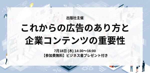 株式会社クロスメディア・マーケティング