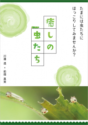 repicbook株式会社