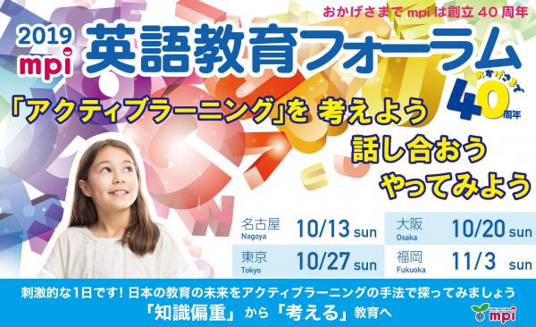 株式会社mpi松香フォニックス