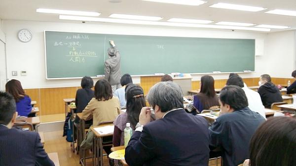 株式会社城南進学研究社