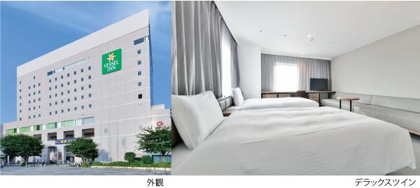 株式会社ベッセルホテル開発