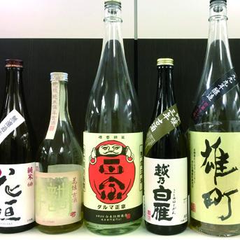日本酒サービス研究会・酒匠研究会連合会