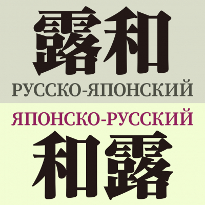 ロゴヴィスタ株式会社