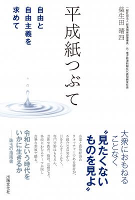 株式会社出版文化社