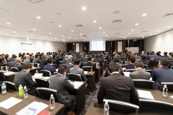 日菱企画株式会社
