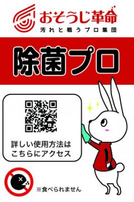株式会社 KIREI produce