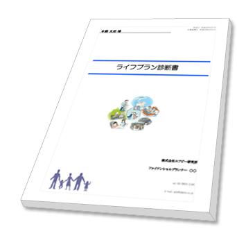 株式会社エフピー研究所