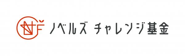 株式会社ノベルズ