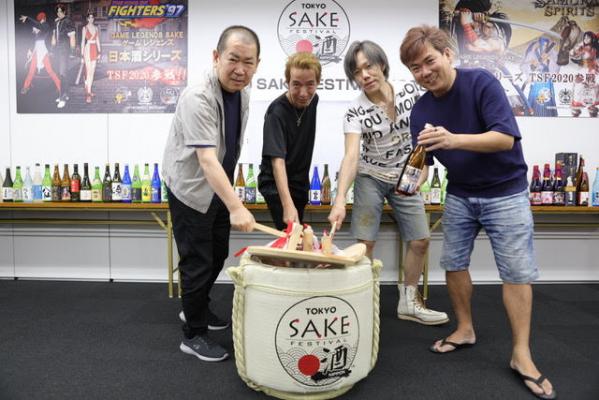 TOKYO SAKE FESTIVAL