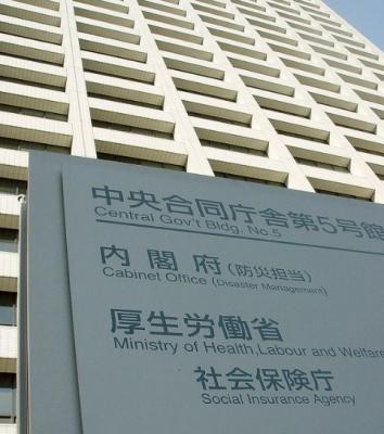 一般社団法人日本臨床カンナビノイド学会