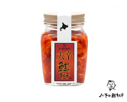 くにをの鮭キムチ株式会社