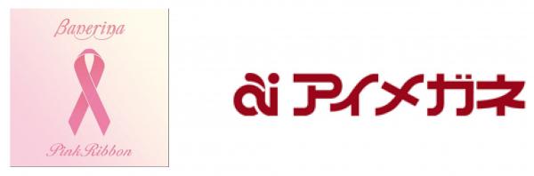 アイジャパン株式会社