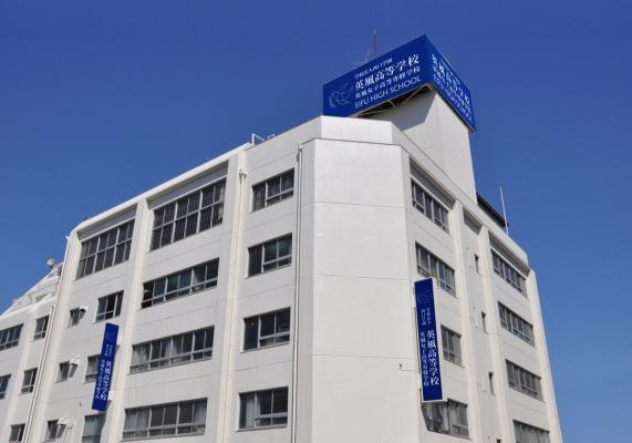 学校法人西口学園