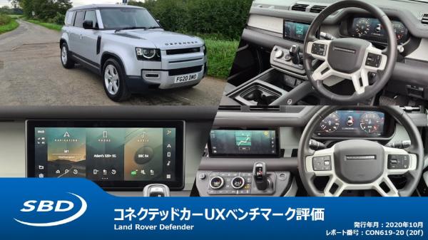 SBD Automotiveジャパン