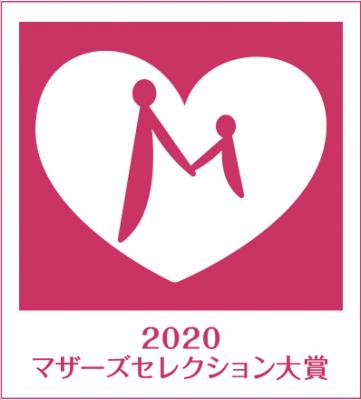 一般社団法人日本マザーズ協会