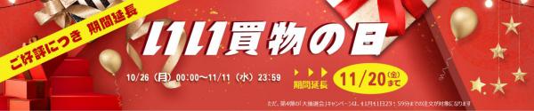杭州杰恩西網絡技術有限公司
