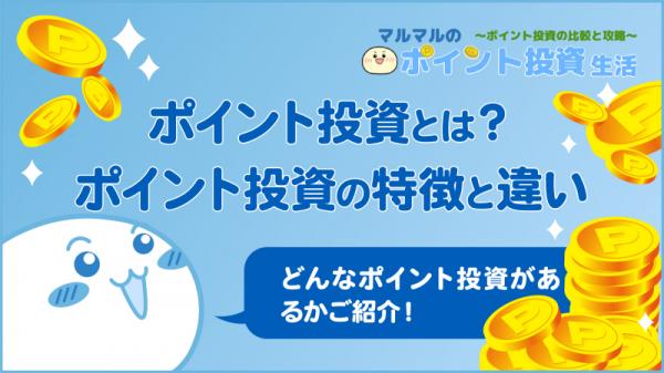 北名古屋WEBマーケティング