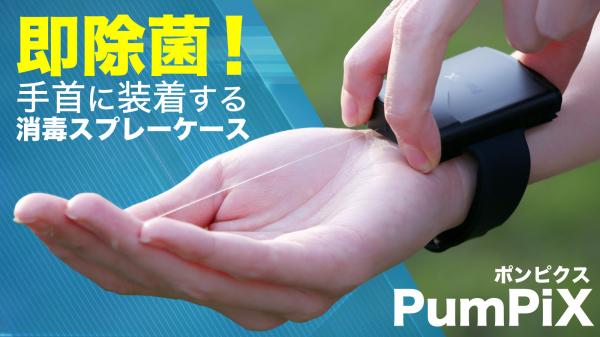 Kunju合同会社