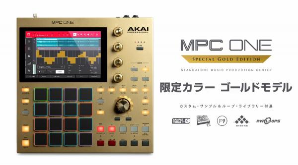 inMusic Japan株式会社