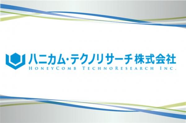 ハニカム・テクノリサーチ株式会社