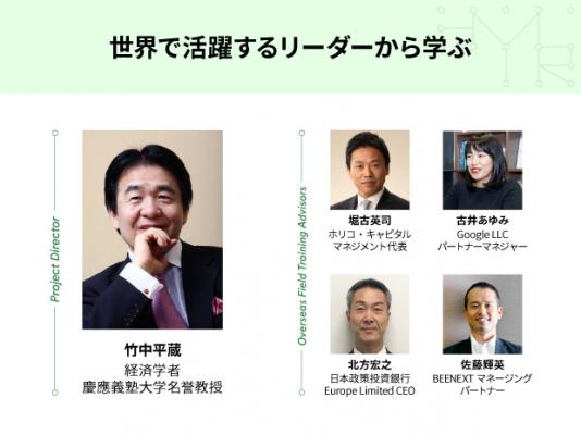 イー・エフ・エデュケーション・ファースト・ジャパン株式会社