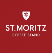 サンモリッツコーヒースタンド ロゴ
