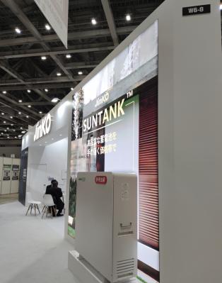 Jinko Solar株式会社