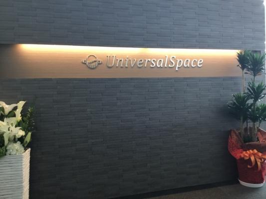 株式会社ユニバーサルスペース