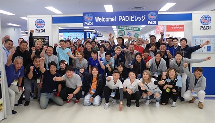株式会社パディ・アジア・パシフィック・ジャパン