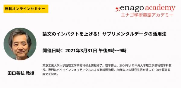 株式会社クリムゾンインタラクティブ・ジャパン