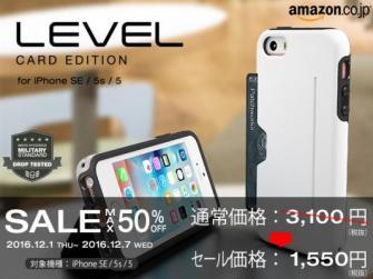 01caeb407c KODAWARIが運営するAmazonサイトにて、期間限定タイムセールを開催いたします。期間中、iPhone 5/5S/SE用のカードが 収納できる衝撃吸収ケースを通常価格より50%オフで ...