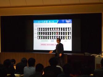 『阪大 八木副学長が語るロボットの目の最新事情』第5回講演会
