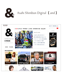 The Asahi Shimbun Digital & [and]